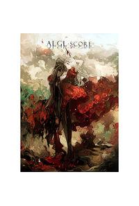 ALGL-score-