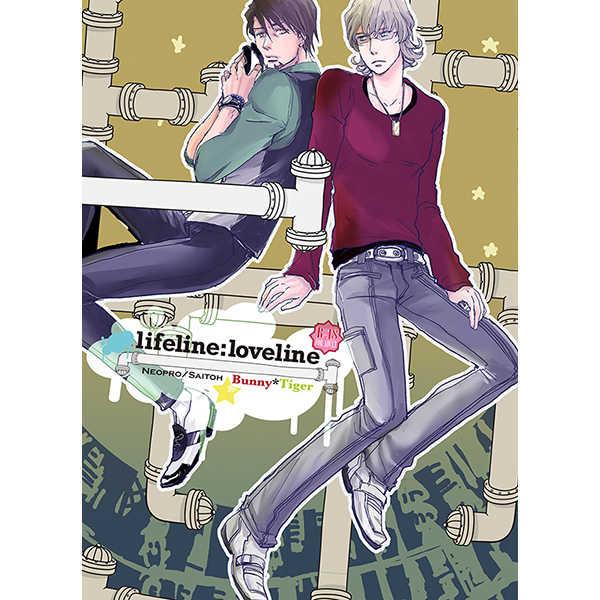 lifeline:loveline [Neopro(さいとう)] TIGER & BUNNY