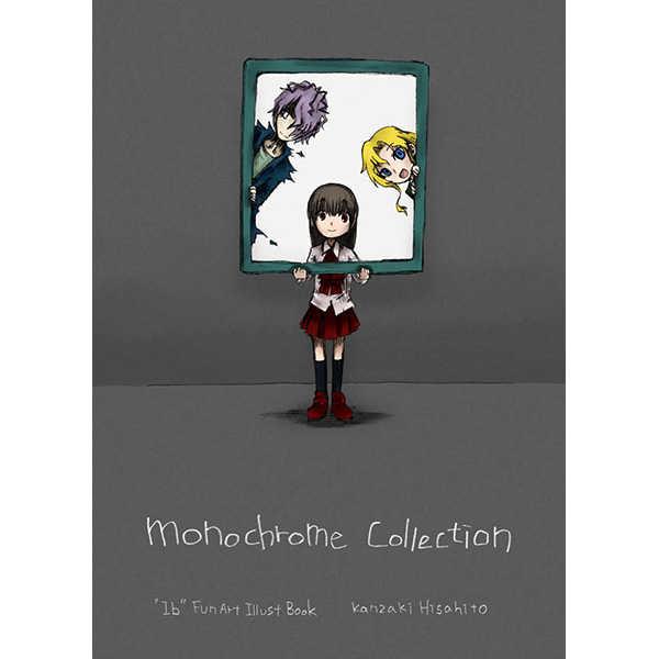 monochrome collection [DIRTY LABOR(神崎悠人)] Ib