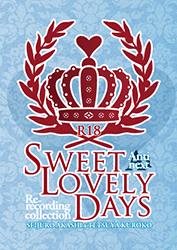 Sweet lovely days [Anti next(優姫)] 黒子のバスケ