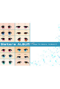 SISTERS ALBUM