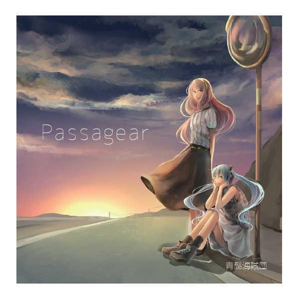 Passagear
