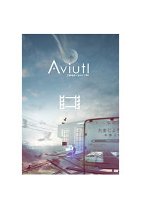 AviUtlでつくるボーカロイドPV(増刷版)