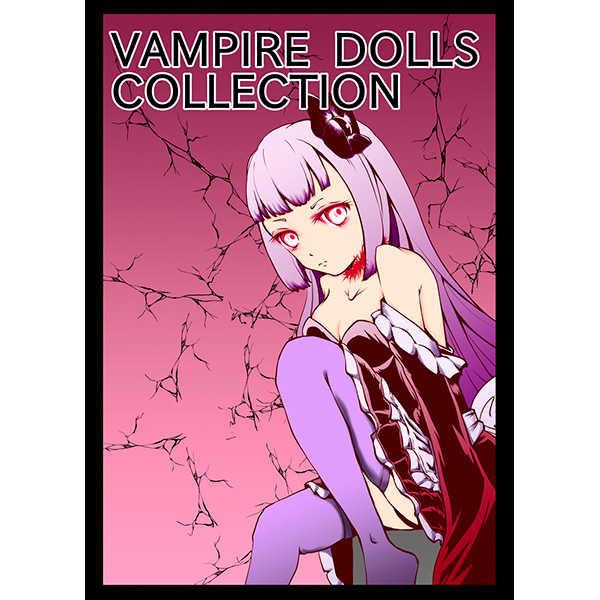 VAMPIRE DOLLS COLLECTION [Phantasmsnow(ko_ryu)] オリジナル