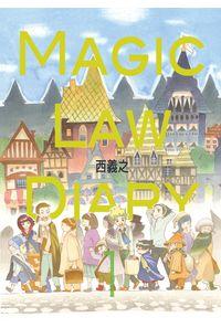Magic Law Diary