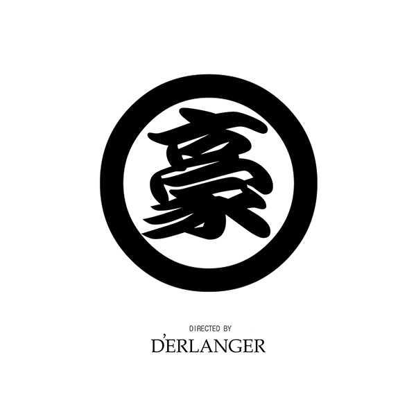 豪 [D'ERLANGER(夜魔咲翔)] イラスト集