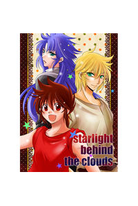 starlight behind the clouds