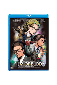 FILM OF BUDDY