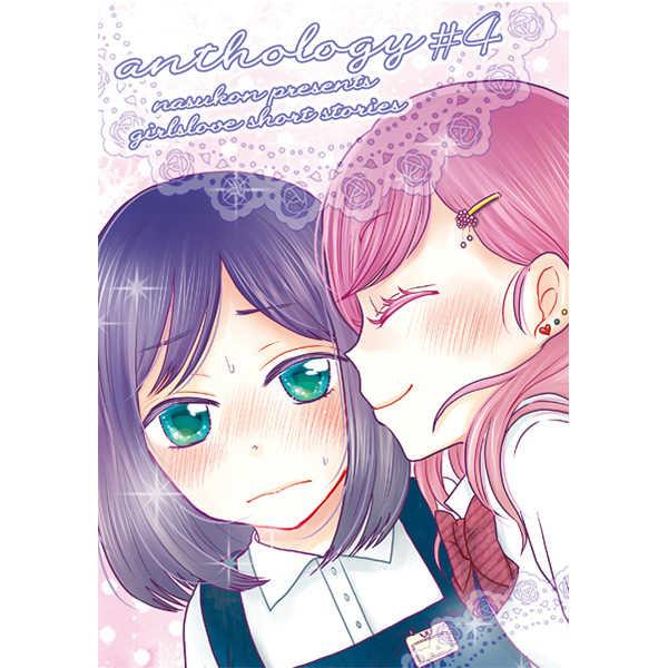 Anthology#4