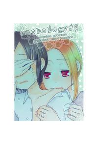 Anthology#5