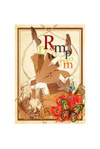 Rampopium