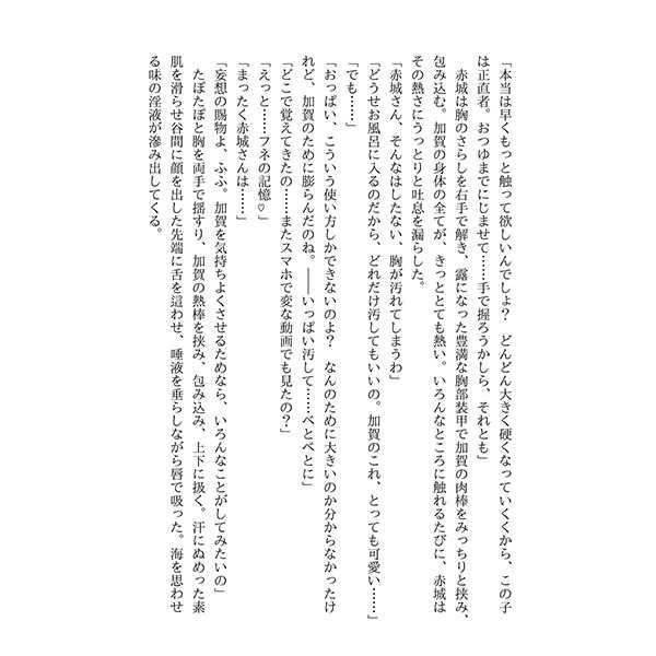 空想艦隊ガールズ ダブルバースト・エクスタシー!