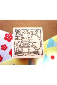 猫の年賀スタンプ(白)