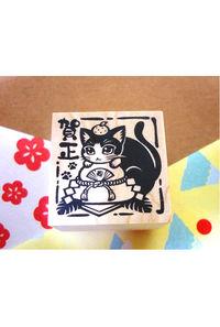猫の年賀スタンプ(ハチワレ)