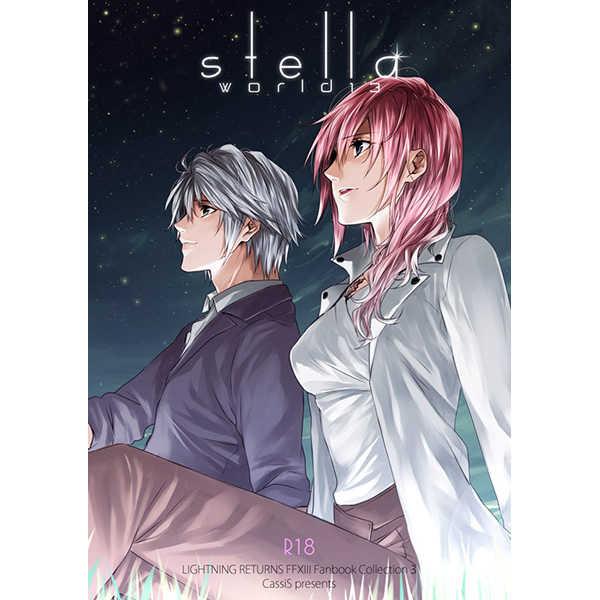 World13-stella- [CassiS(りおこ)] ファイナルファンタジー