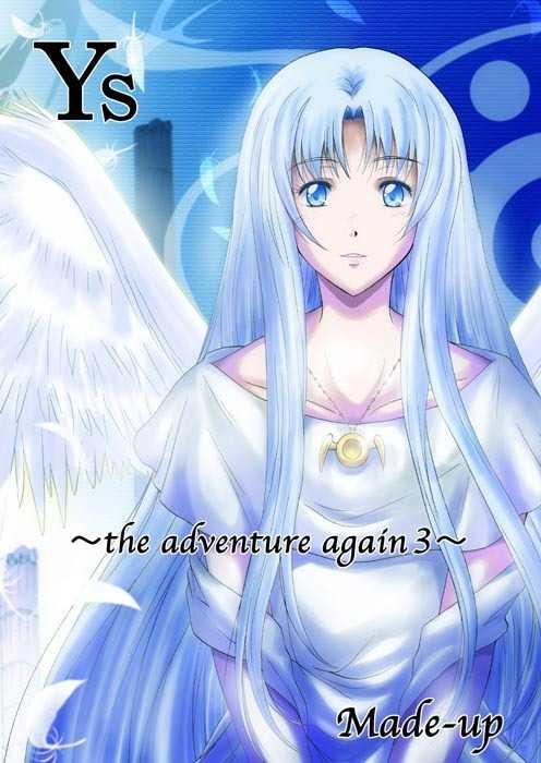 Ys~the adventure again3~