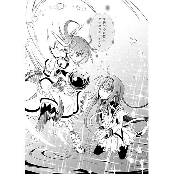 MADOKA×NANOHA 総集編2 episode05-08