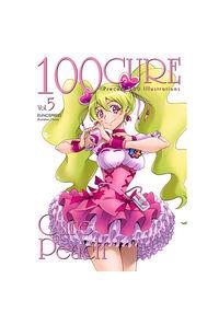 100CURE Vol.5 CurePeach
