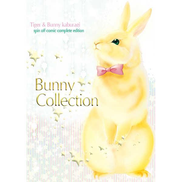 Bunny Collection [Stella(ツキ)] TIGER & BUNNY