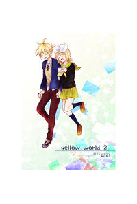 yellow world2
