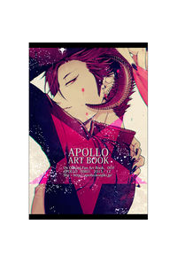 APOLLO ART BOOK