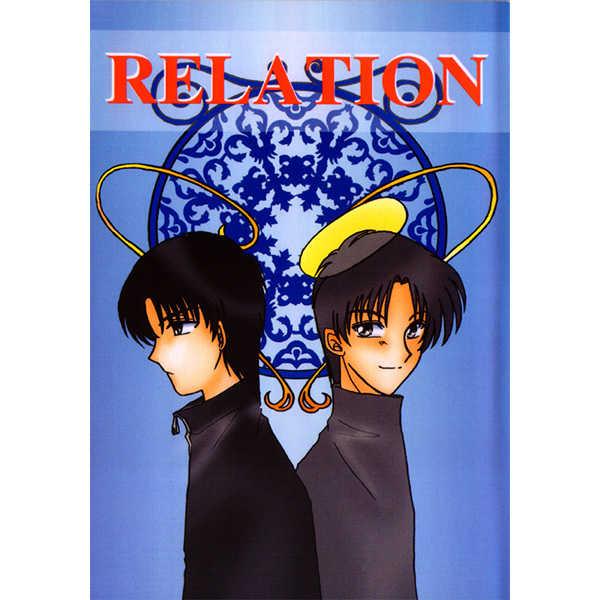 RELATION [UTAくらぶ(鬼城 匡)] ゴーストハント
