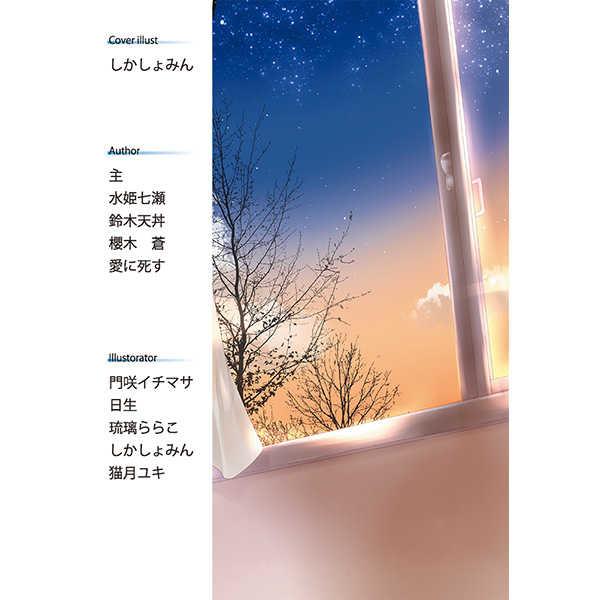 ALTER~UNDER~
