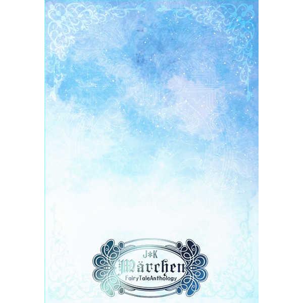 Marchen [CrownTecno(沖田朝)] ジョジョの奇妙な冒険