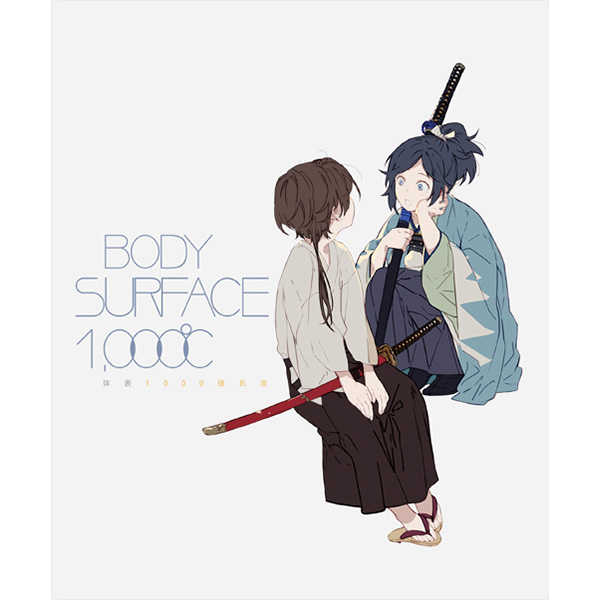 BODY SURFACE 1,000℃