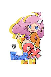 FEVER 2x