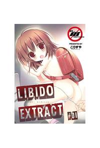 Libido Extract #01