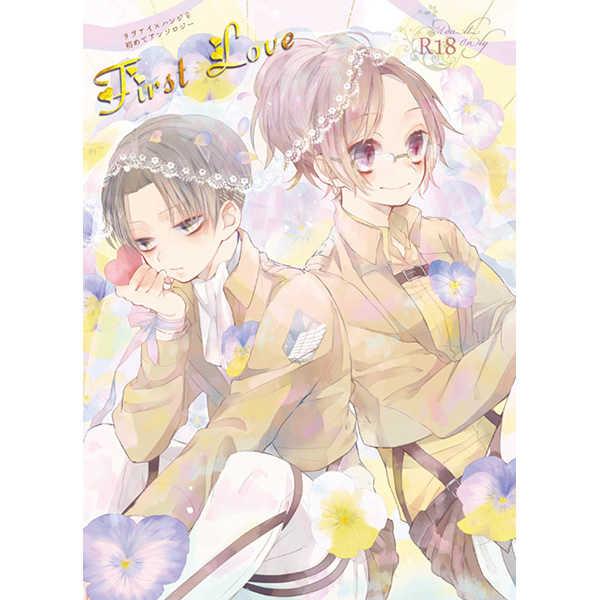First Love [軌跡(希咲のあ)] 進撃の巨人