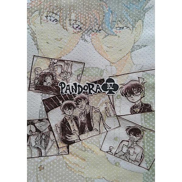 PANDORA 4 [蒼月華 別館(奏)] 名探偵コナン