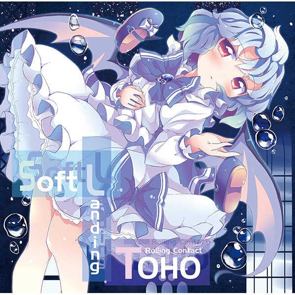 Soft Landing TOHO [Rolling Contact(天音)] 東方Project