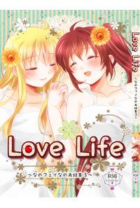 Love Life~なのフェイなの再録集3~