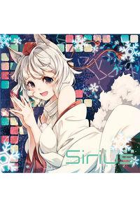 夢想星霜集4 Sirius-オオイヌ-