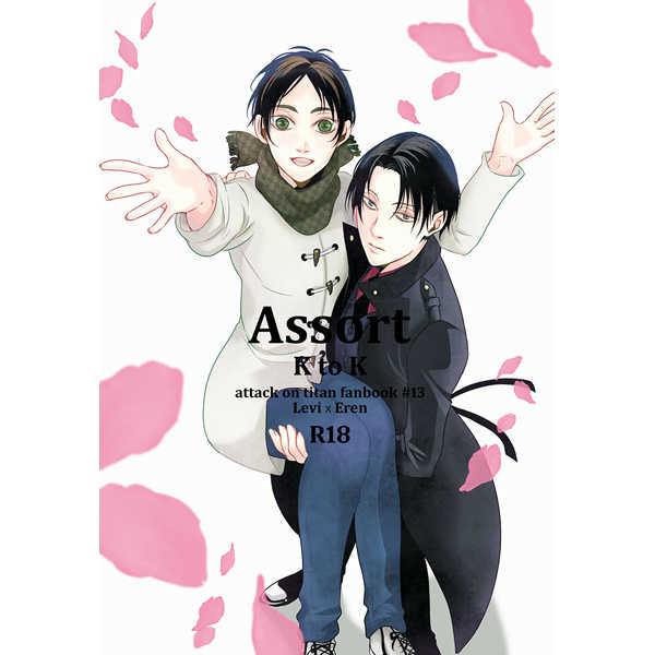 Assort  K to K