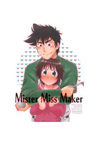 Mister Miss Maker