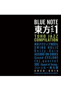 BLUE NOTE 東方 vol.1