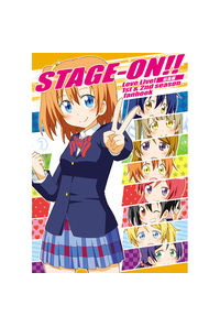 STAGE-ON!!総集編