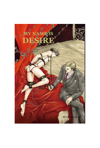 MY NAME IS DESIRE