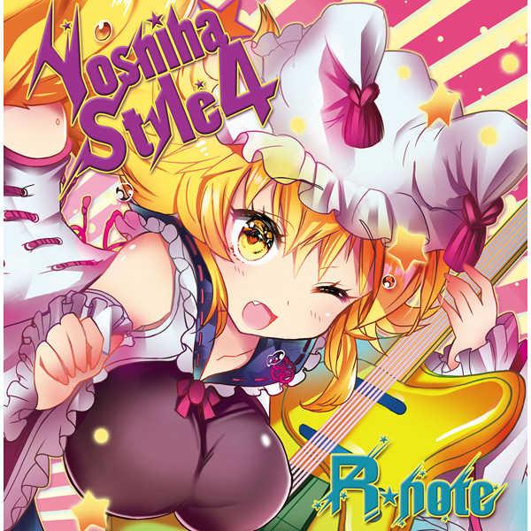 Yoshiha Style 4 ~えいえんのうた~