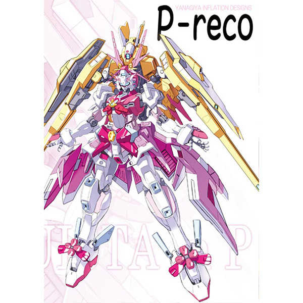 P-RECO