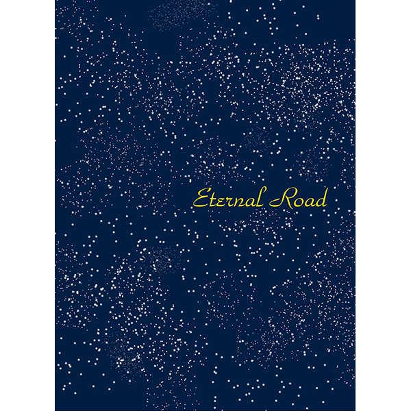Eternal Road [Sunset Strip(スイ)] 弱虫ペダル