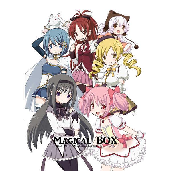 MAGICAL BOX [宇宙猫軍団(RikaON)] 魔法少女まどかマギカ