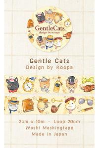Gentle Casts マスキングテープ