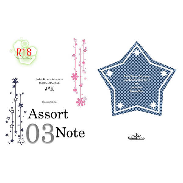 AssortNote03