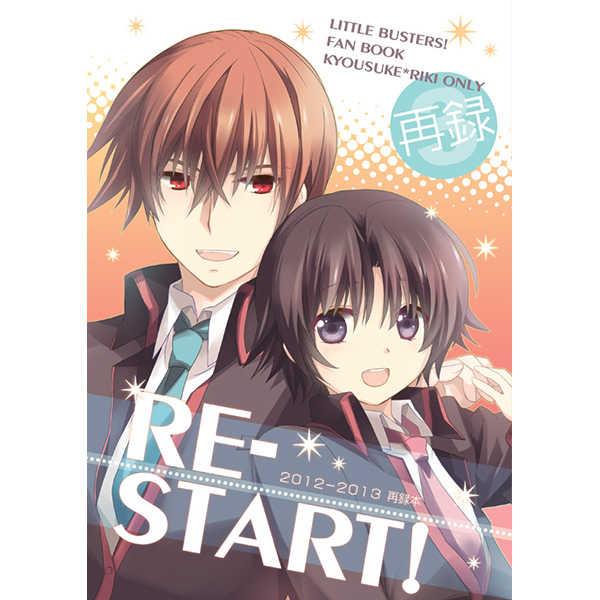 RE-START!