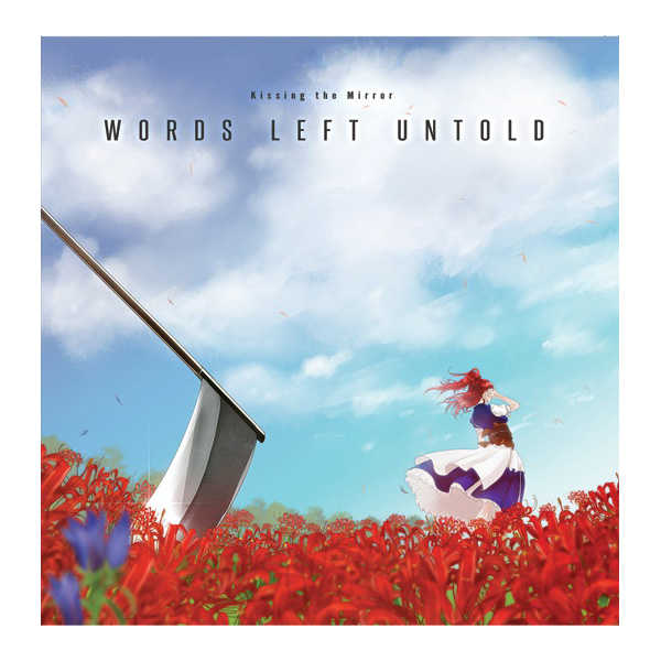 WORDS LEFT UNTOLD