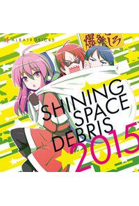 SHINING SPACE DEBRIS 2015